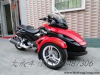 【二手庞巴迪三轮】09年原版原漆自动波庞巴迪三轮摩托中红色运动版Can-Am Spyder