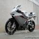 【全新MV跑车】2012年全新意大利超级跑车奥古斯塔 MV Agusta F4 R2