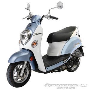 光阳Sento 50摩托车